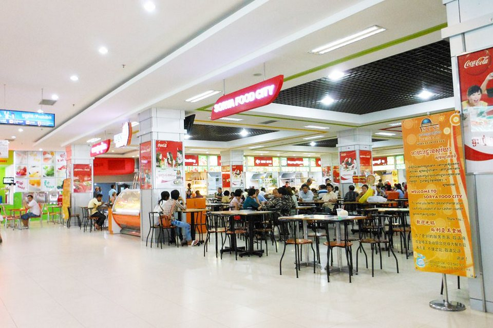 Golden Sorya Nightlife Mall Phnom Penh Cambodia 223 - Living +