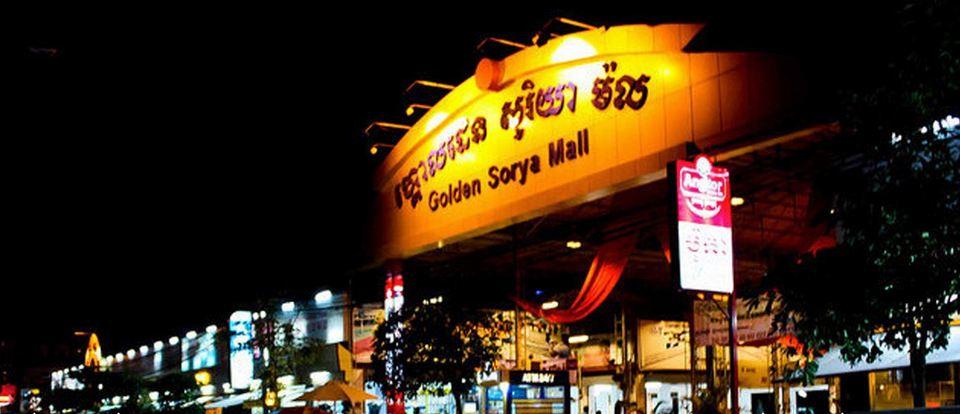 Golden Sorya Nightlife Mall Phnom Penh Cambodia 23g