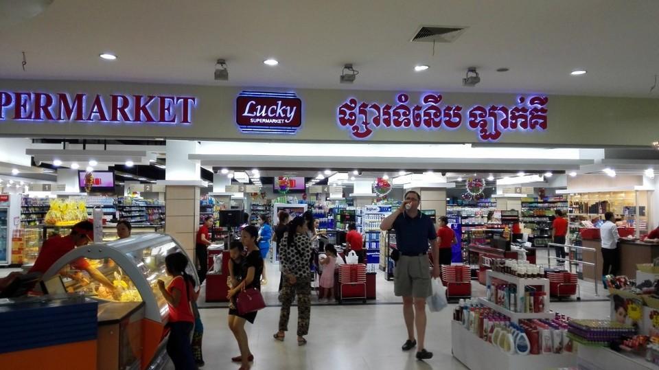 Lucky Supermarket, Phnom Penh