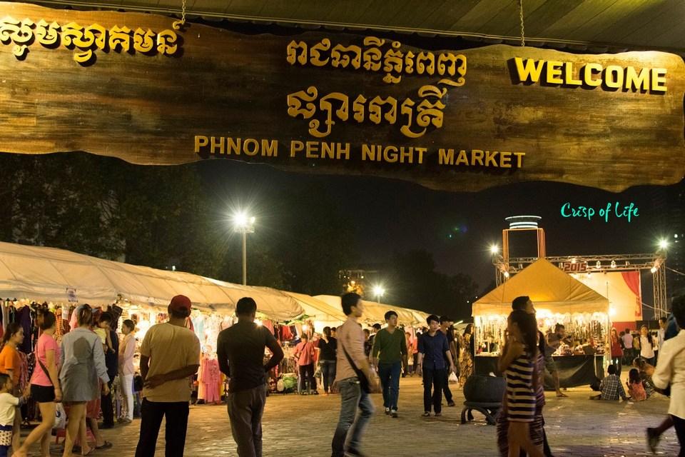 Phsar Reatrey Night Market - Phnom Penh