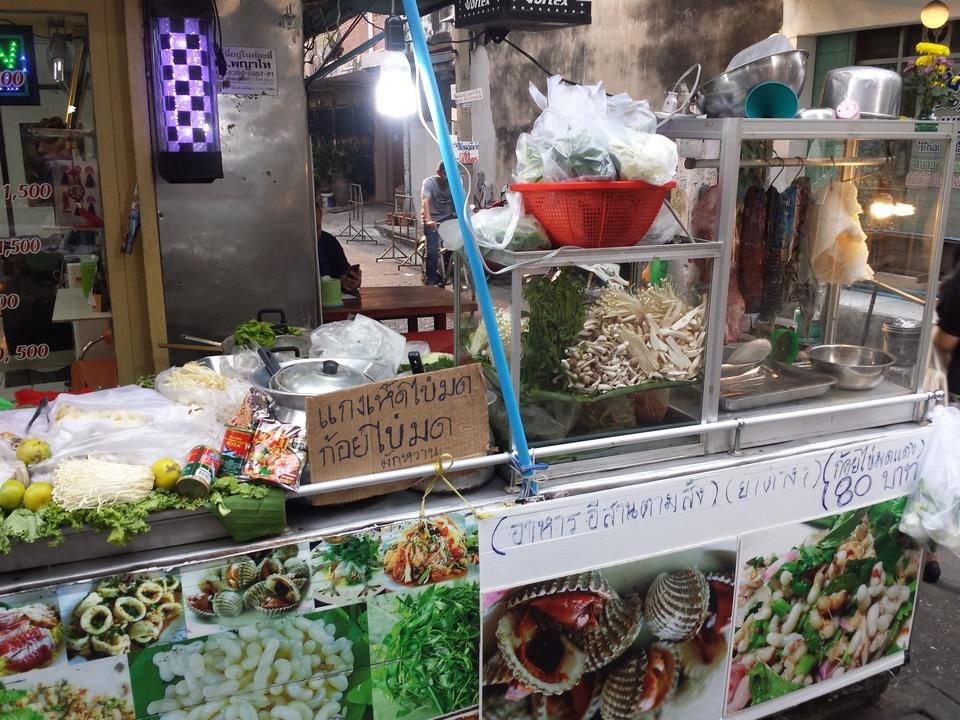 Best local street food – Petchaburi Soi 5