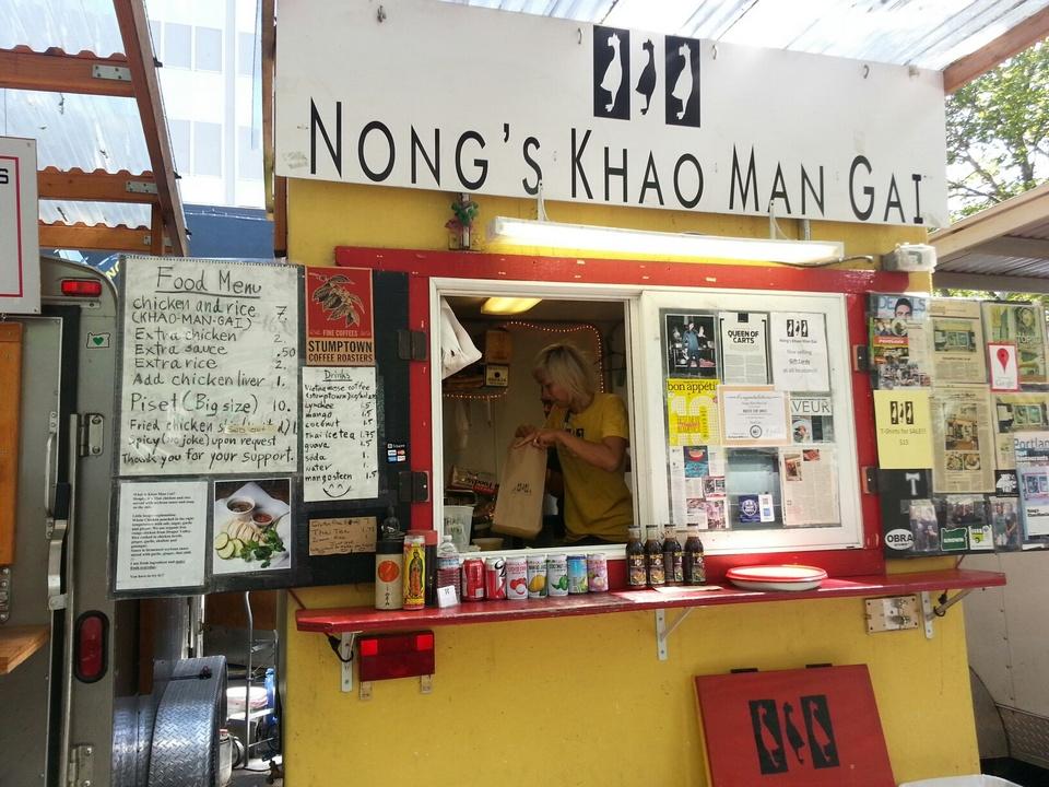 Khao Man Gai Ruam store