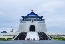 The-National-Chiang-Kai-shek-Memorial-Hall