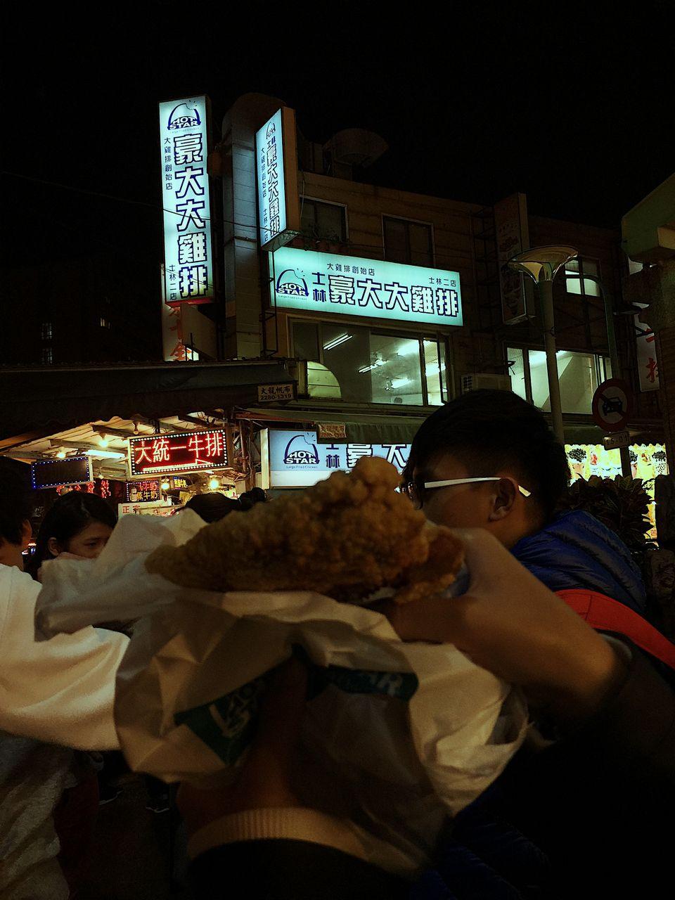 Shilin-night market-taipei