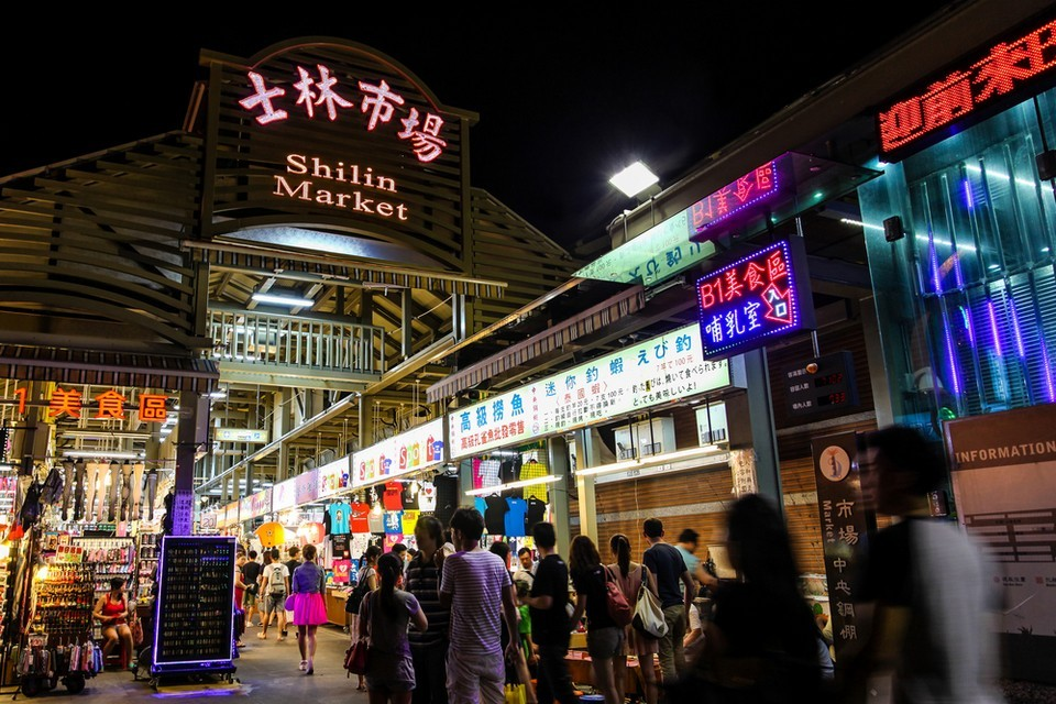 Shilin-night market-taipei1 Picture: top things to do in taipei blog.