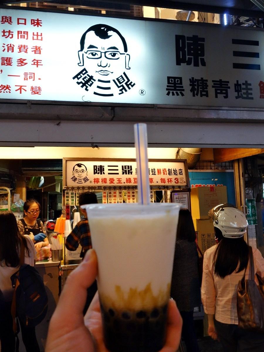 mr chen's milk tea-taipei3