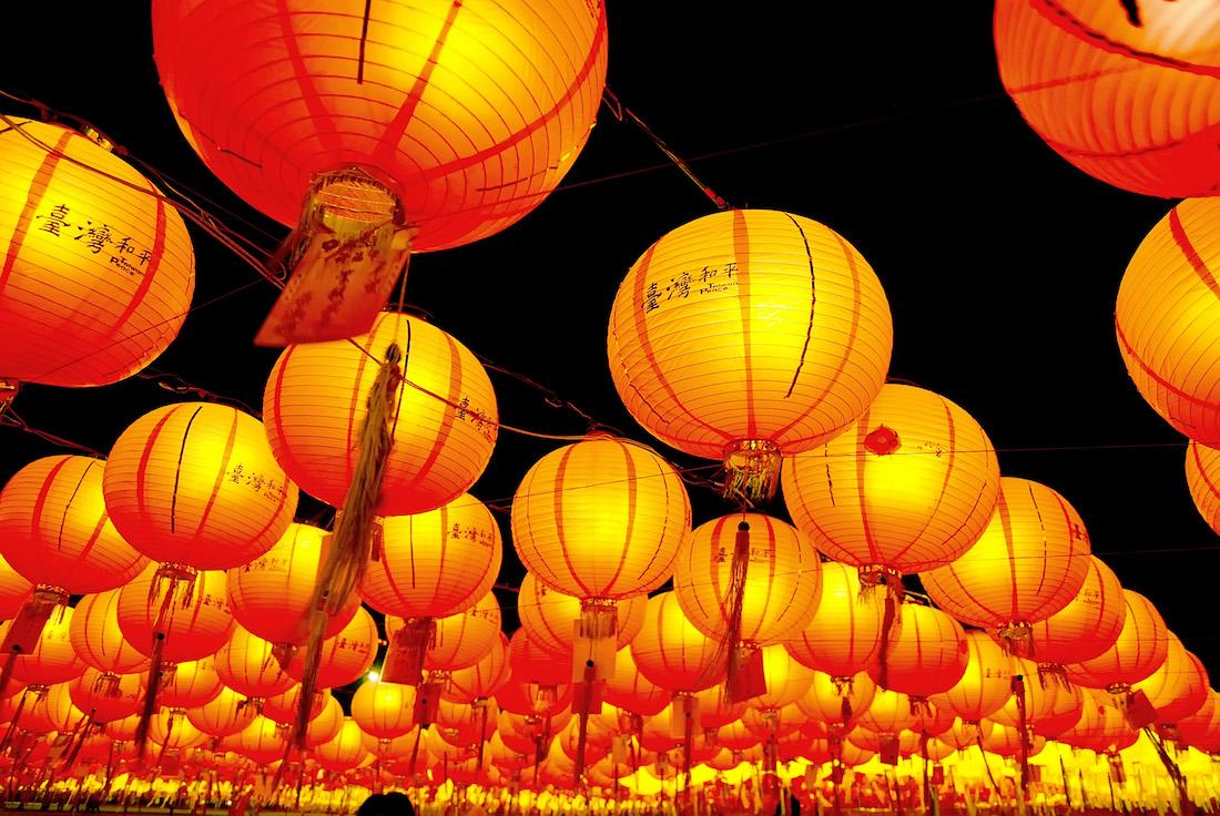 Image credit: taiwan lantern festival 2018 dates blog.