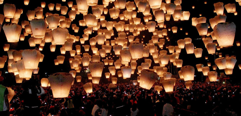Pingxi Sky Lantern Festival Time for Celebration - Taiwan Tourism Events