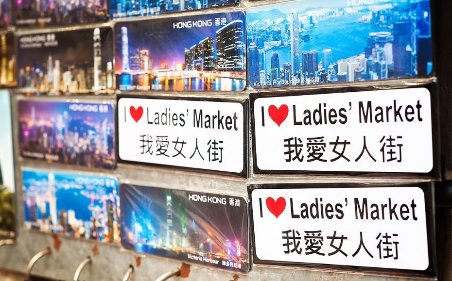 ladies-market-hongkong2