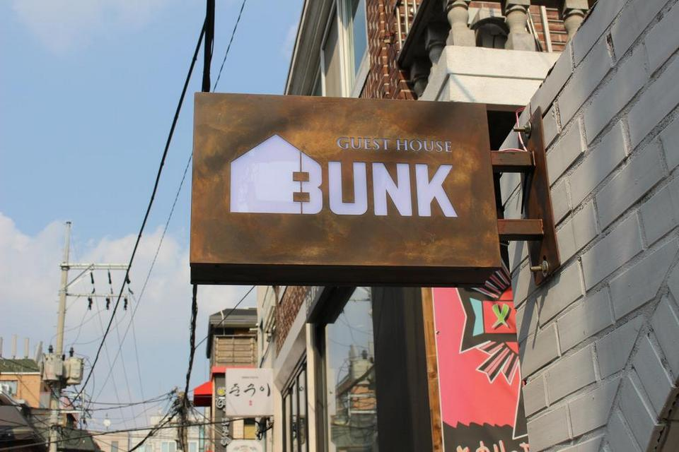 Bunk Guesthouse Hostel-hotel-korea2