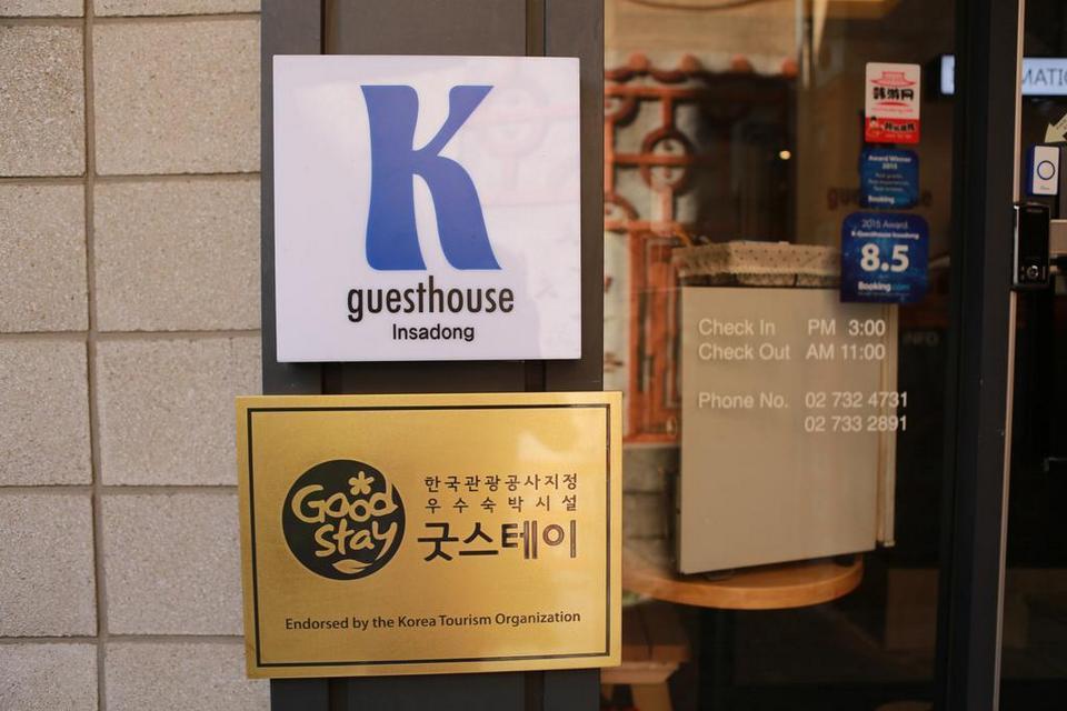K-Guesthouse Insadong-seoul-korea