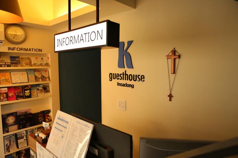 K-Guesthouse Insadong-seoul-korea1 Image by: cheap hostels in seoul blog.