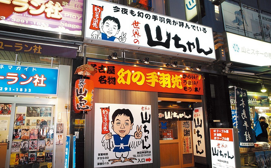 cheap places to eat in tokyo best places to eat in tokyo on a budget best cheap restaurants in tokyo