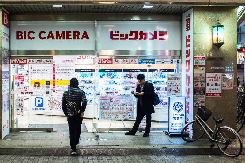 BICQLO Bic Camera Shinjuku Store