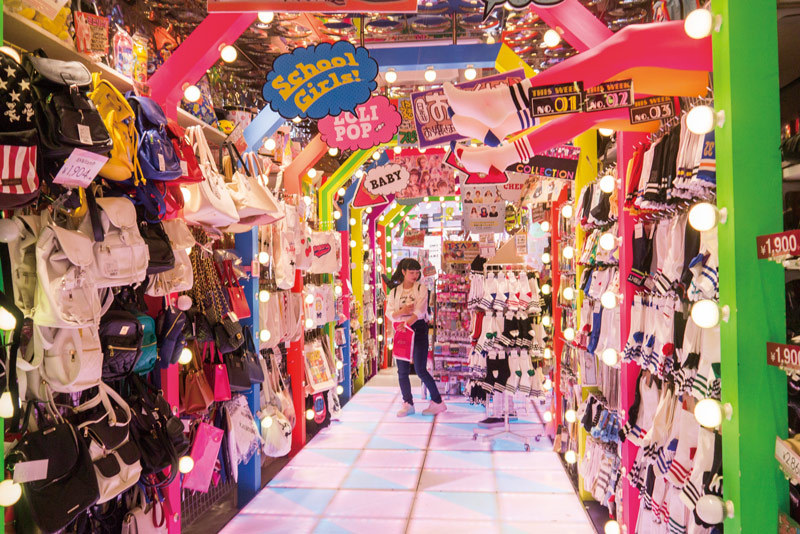 Cute Cube Harajuku best shopping malls in tokyo tokyo shopping guide tokyo shopping center shopping area in tokyo