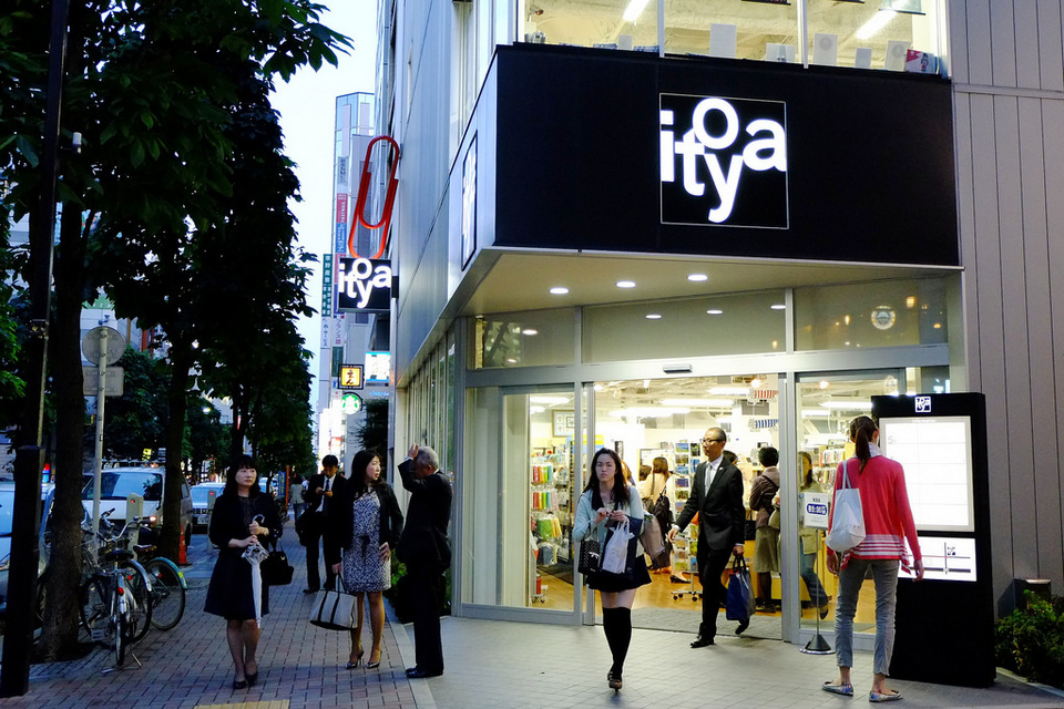 Ginza Itoya best shopping malls in tokyo tokyo shopping guide tokyo shopping center shopping area in tokyo