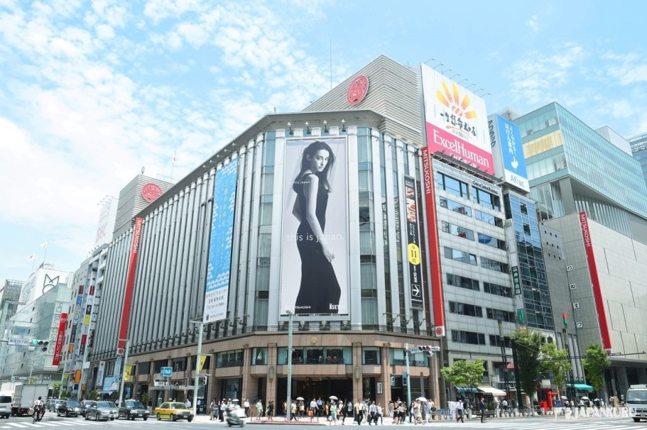 Ginza Mitsukoshi best shopping malls in tokyo tokyo shopping guide tokyo shopping center shopping area in tokyo