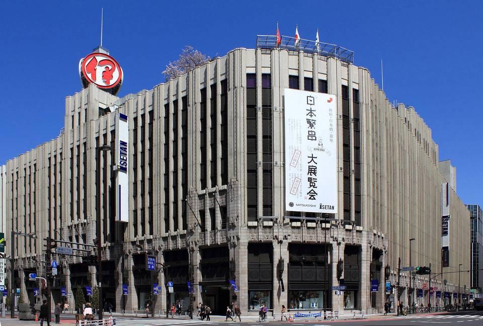 Isetan Shinjuku Store best shopping malls in tokyo tokyo shopping guide tokyo shopping center shopping area in tokyo