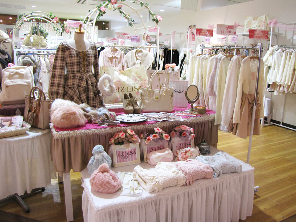 Liz Lisa shop