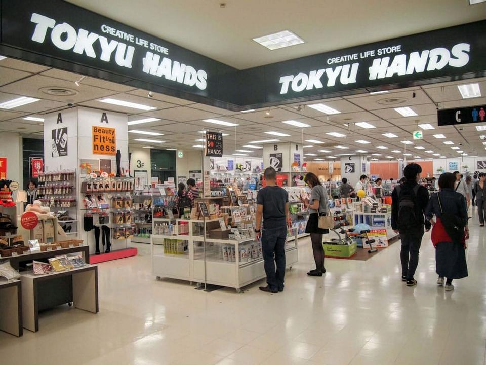 Tokyu Hands in Shinjuku