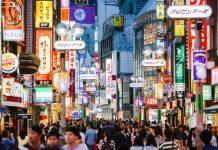 best shopping malls in tokyo tokyo shopping guide tokyo shopping center shopping area in tokyo (1)