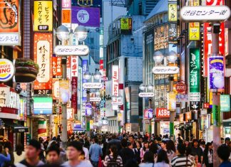 best shopping malls in tokyo tokyo shopping guide tokyo shopping center shopping area in tokyo (1)