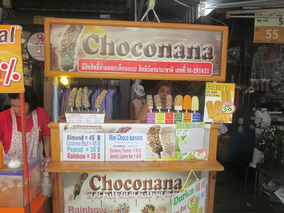 Choconana-bangkok-thailand1