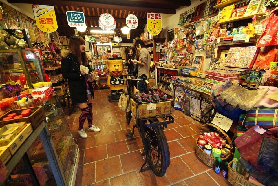 Classic snacks and toys shop of Sanxia Old Street