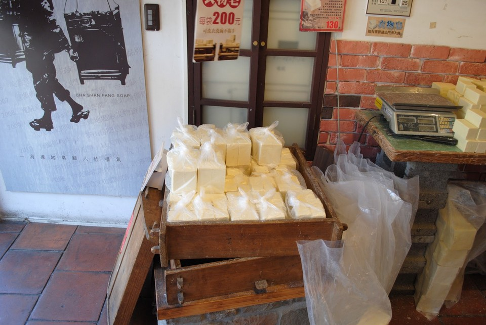 Inside a Soap Factory on Sansia Old Street