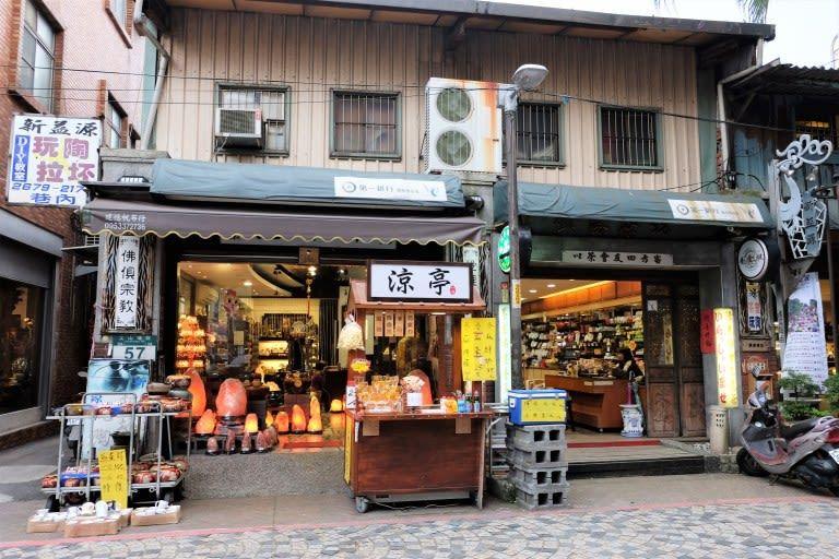 Sanxia, Yinge Old Town, Taipei, Taiwan