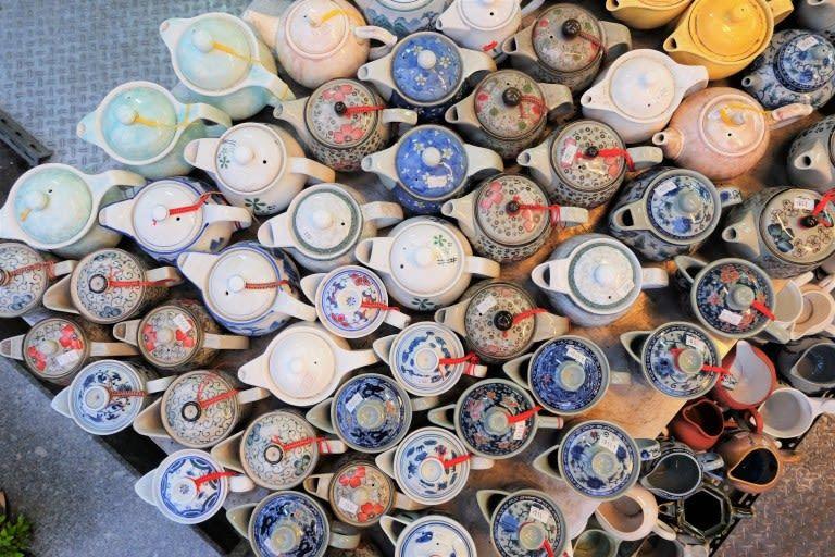 Taopinji Ceramic