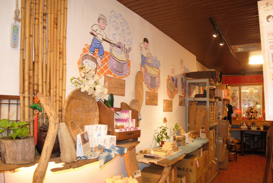 The Soap Shop Walking through the Sansia Old Street