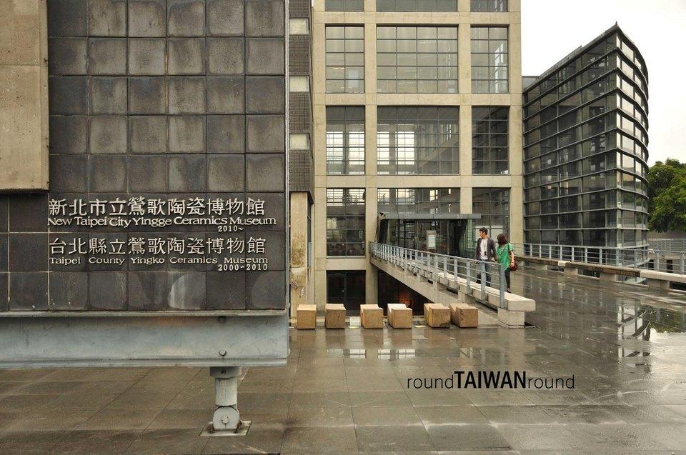 Taopinji Workshop is located in Yingge Ceramics Museum