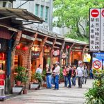 Taiwan Old Street — Top 7 best old streets in Taiwan: Where to go, what to eat & top things to do
