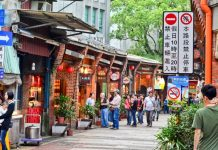 taiwan old street taiwan old town