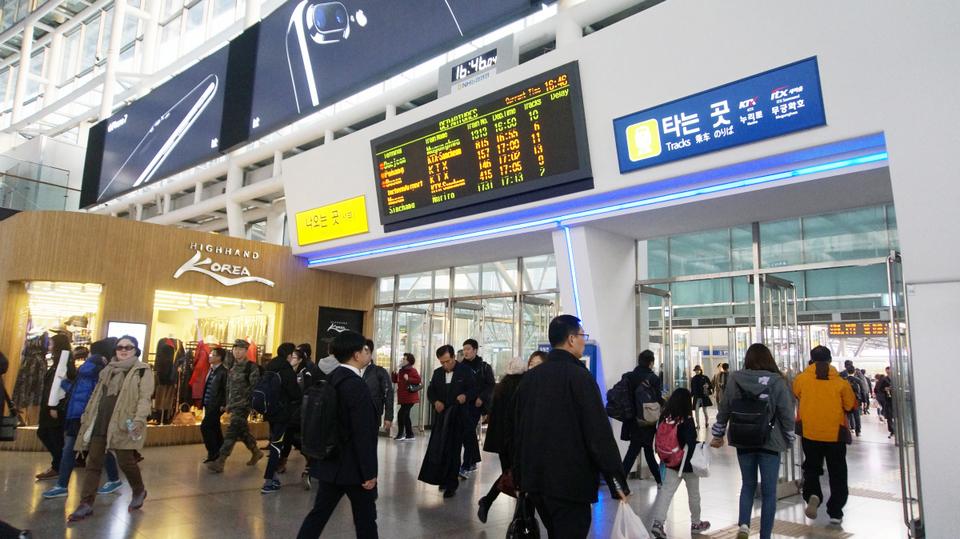 Korail Pass-Korea train express-way to move in korea10
