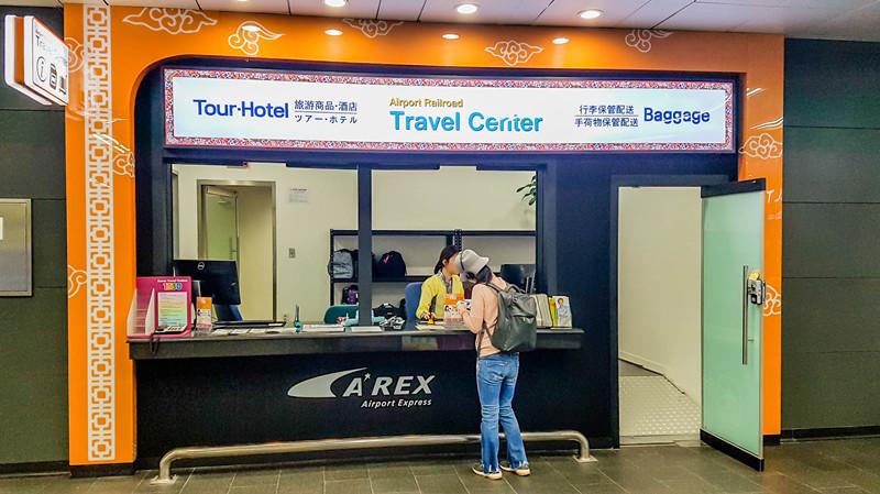 Korail Pass-Korea train express-way to move in korea17