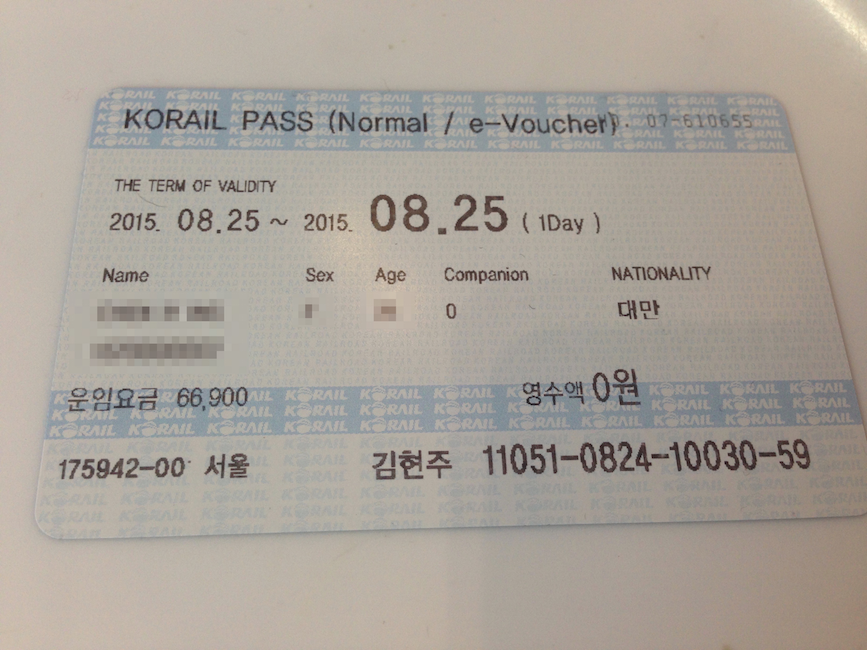 Korail Pass-Korea train express-way to move in korea19
