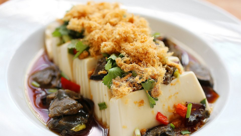 Chilled Tofu with Century Egg