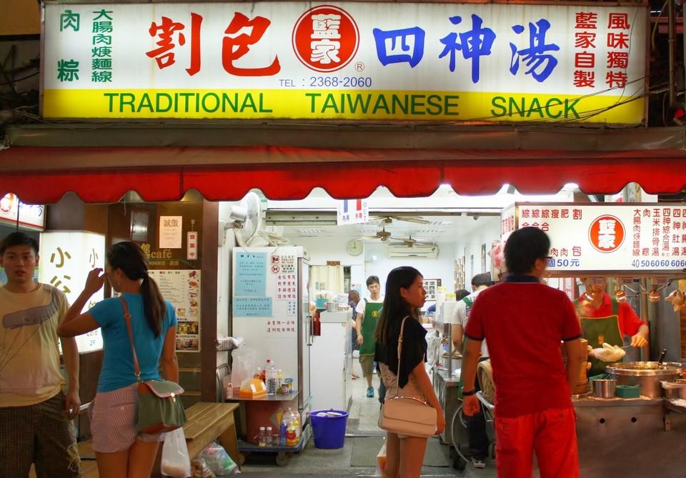 Lan Jia's Gua Bao store