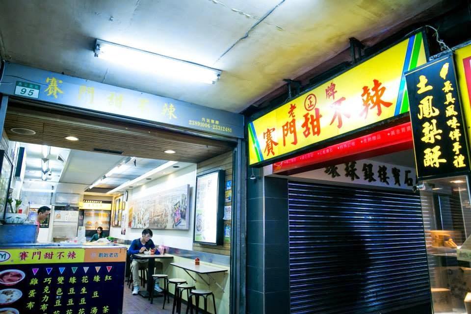 Simon Tian store