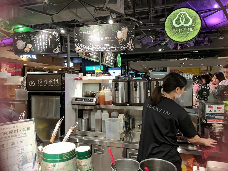 Taiwan Milk Tea at Hanlin