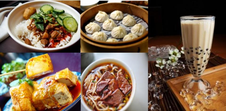 Taiwanese foods