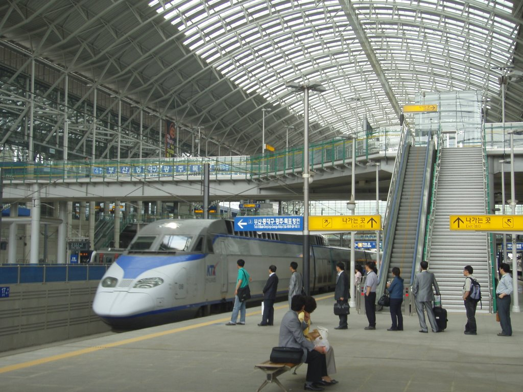 ktx train station
