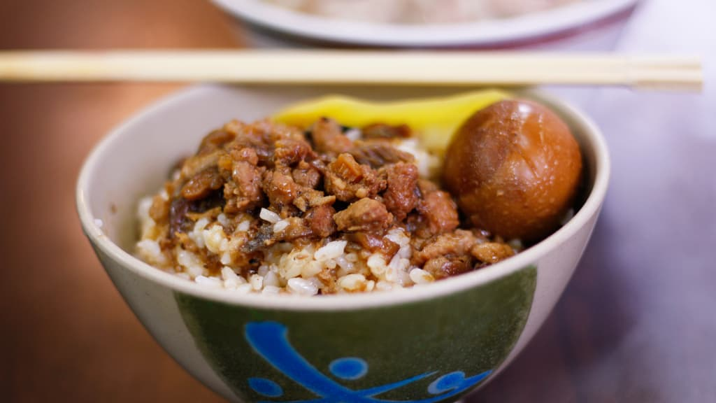 best-taiwanese-food--1braised-pork-lurou-rice
