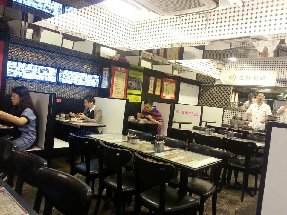 Capital Cafe inferior