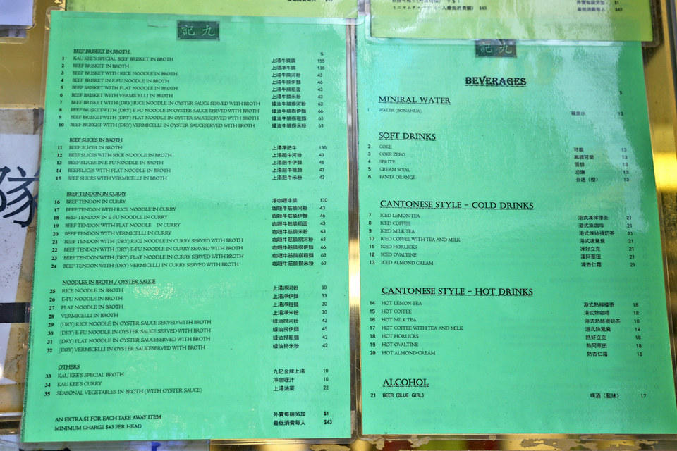 Hing Hing Kitchen Menu