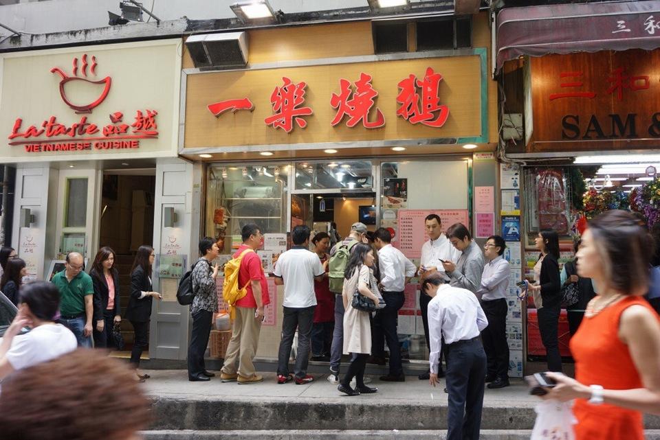 Yat Lok roast goose restaurant