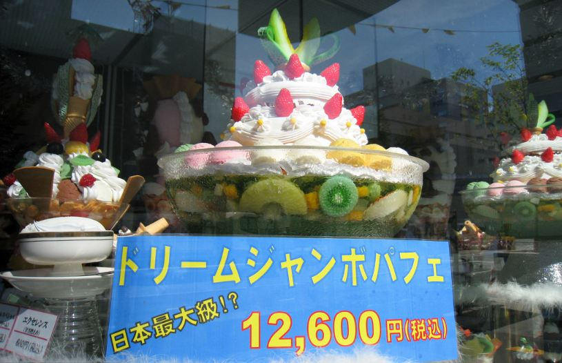 Dream Jumbo Parfait-Japan's Largest Ice Cream at Yukijirushi Parlor-hokkaido-japan1