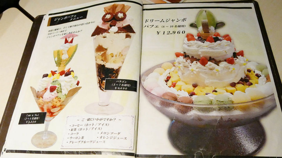 Dream Jumbo Parfait-Japan's Largest Ice Cream at Yukijirushi Parlor-hokkaido-japan3